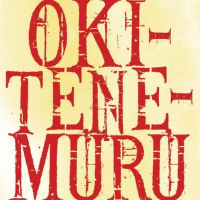Okitenemuru 05