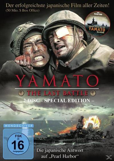 Yamato – The Last Battle - 2 Disc DVD