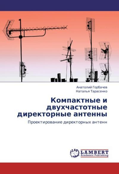 Kompaktnye i dvukhchastotnye direktornye antenny