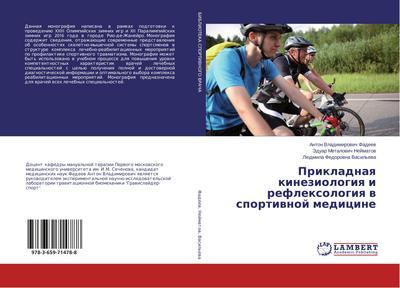 Prikladnaya kineziologiya i reflexologiya v sportivnoj medicine