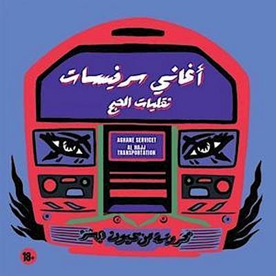 Aghane Servicet-Al Hajj Transportation