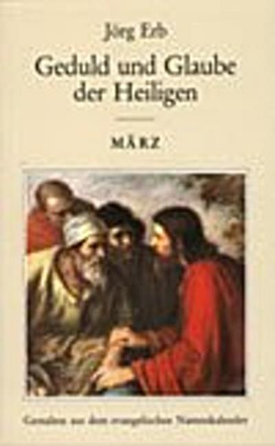 März - Lahr Verlag Der St.-Johannis-Druckerei - Taschenbuch, Deutsch, Jörg Erb, ,