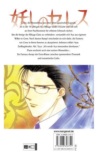Ayashi No Ceres, Bd. 4