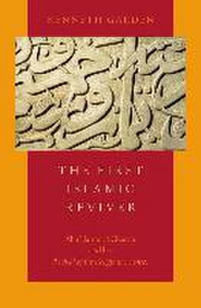 The First Islamic Reviver