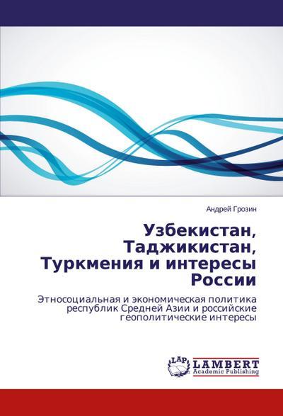 Uzbekistan, Tadzhikistan, Turkmeniya i interesy Rossii