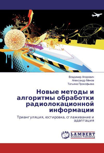 Novye metody i algoritmy obrabotki radiolokacionnoj informacii