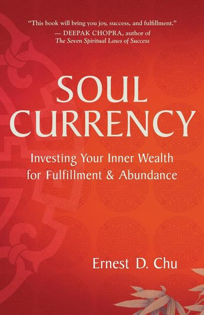 Soul Currency
