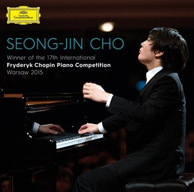Winner Of The 17th Int.Chopin Piano Competition