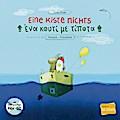 Eine Kiste Nichts. Kinderbuch Deutsch-Griechisch