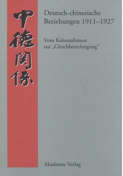 Deutsch-chinesische Beziehungen 1911-1927