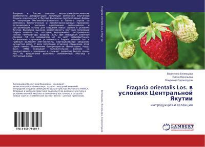 Fragaria orientalis Los. v usloviyah Central'noj Yakutii