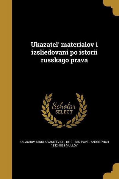 RUS-UKAZATEL MATERIALOV I IZSL