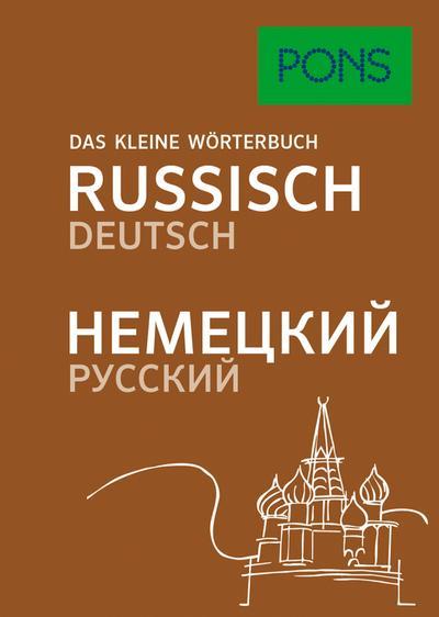 PONS Das kleine Wörterbuch Russisch
