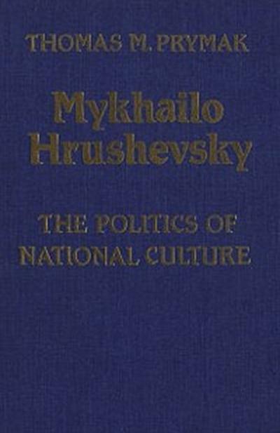 Mykhailo Hrushevsky