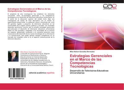 Estrategias Gerenciales en el Marco de las Competencias Tecnológicas