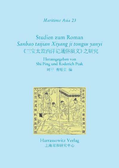 Studien zum Roman