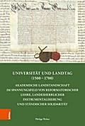 Universität und Landtag (1500-1700)