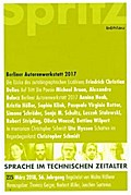 Berliner Autorenwerkstatt 2017