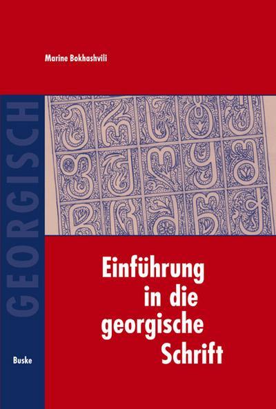 Einführung in die georgische Schrift