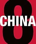 China 8; Zeitgenössische Kunst aus China an Rhein und Ruhr; Hrsg. v. Smerling, Walter/Bezzola, Tobia/Ullrich, Ferdinand; Deutsch; Mit 316 farbigen und 9 s/w Abbildungen Gebunden, 9fach gestanzt