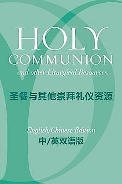 Holy Communion and Other Liturgical Resources English/Chinese Edition