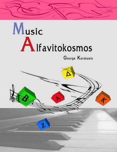 Music Alfavitokosmos