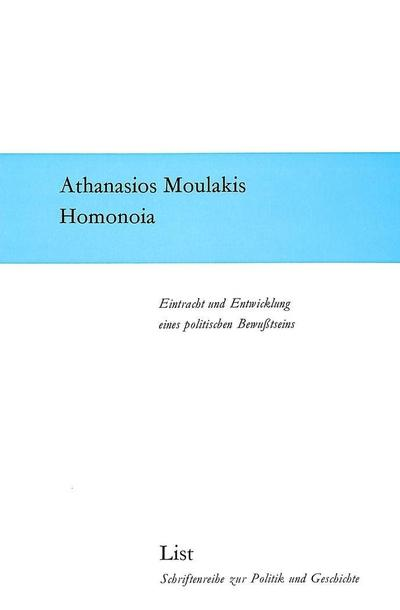 Homonoia