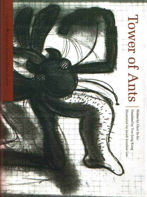 Tower of Ants - Gaemi-eui tap (Modern Korean Short Stories), In-ho Choi