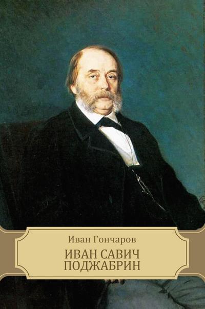 Ivan Savich Podzhabrin