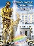 Peterhof. Pavlovsk. Carskoje Selo. Oranienbaum. Gatcina. Petergof, Pavlovsk, Carskoe selo, Oranienbaum, Gatchina