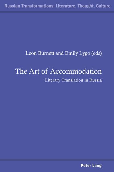 Art of Accommodation