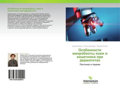 Osobennosti mikrobioty kozhi i kishechnika pri dermatitakh