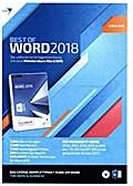 Best of Word 2018 + Videolernkurs, 2 CD-ROMs