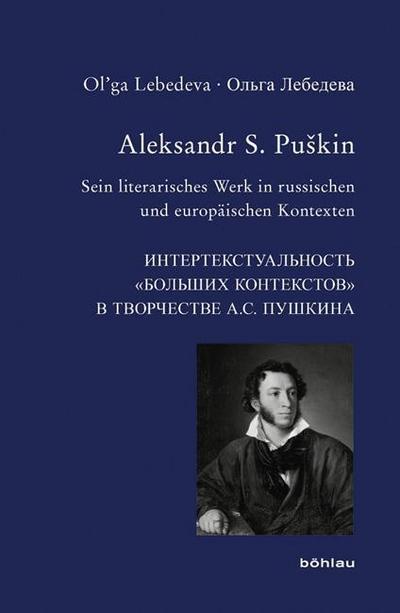 Aleksandr S. Puskin