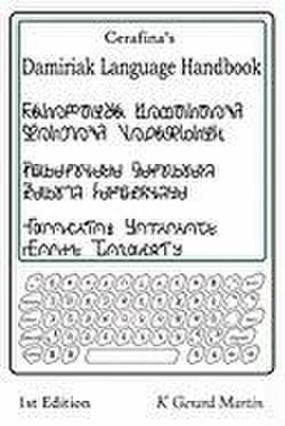 Cerafina's Damiriak Language Handbook, 1st Edition