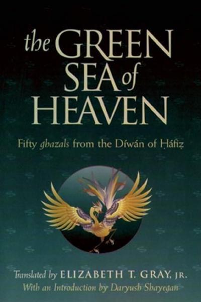 The Green Sea of Heaven