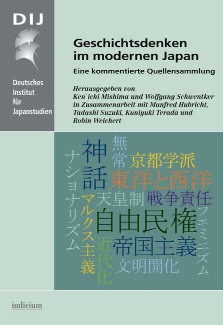 Geschichtsdenken im modernen Japan, Ken'ichi Mishima